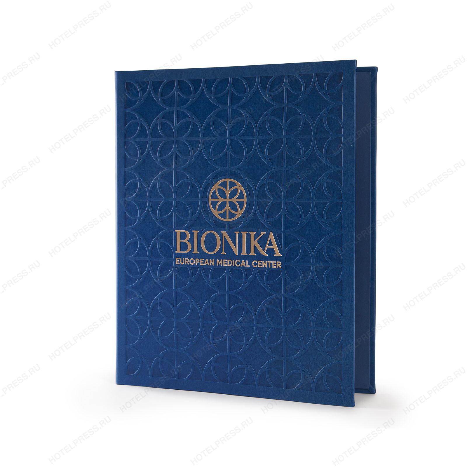 Папка европейского медцентра BIONIKA с кольцевым механизмом и тиснением логотипа