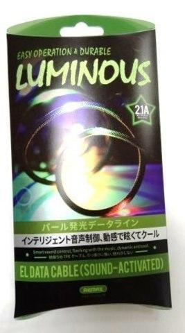 Кабель ReMax Luminous for iPhone, RCС-133i 1м, color, индикатор