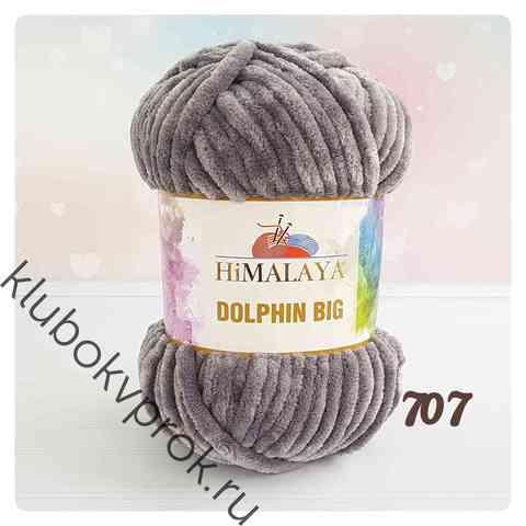 HIMALAYA DOLPHIN BIG 76707, Серый