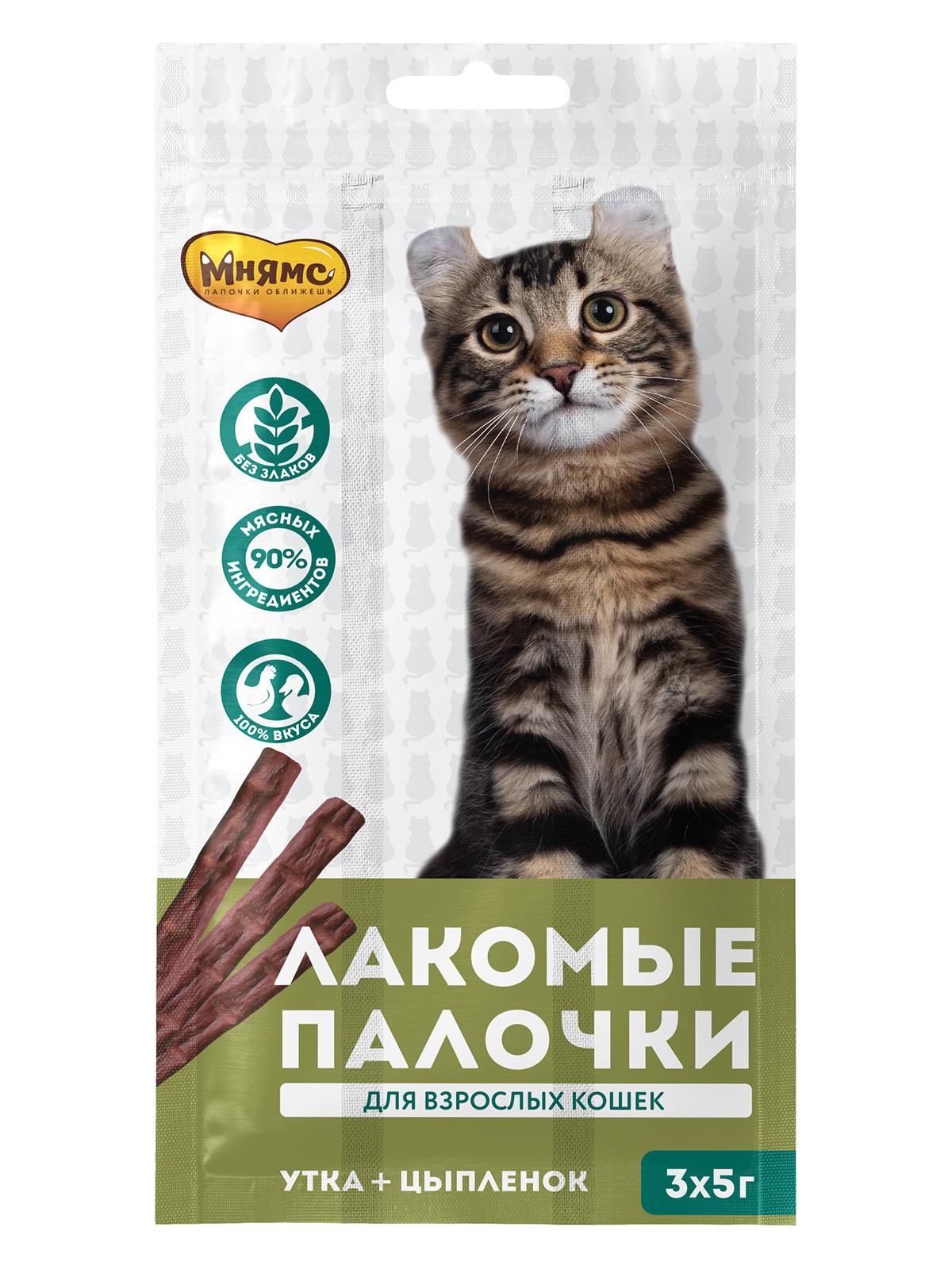 Мнямс Лакомые палочки 13,5 см для кошек Мнямс с цыпленком и уткой 0055_1.jpg