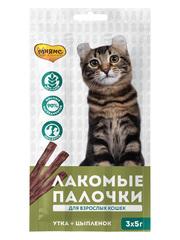 Лакомые палочки 13,5 см для кошек Мнямс с цыпленком и уткой