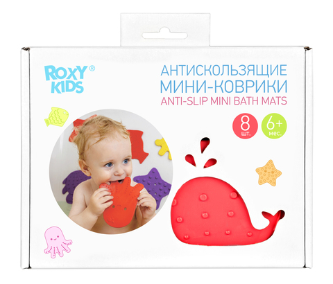 Антискользящие мини-коврики ROXY-KIDS для ванны. Набор 8 шт.