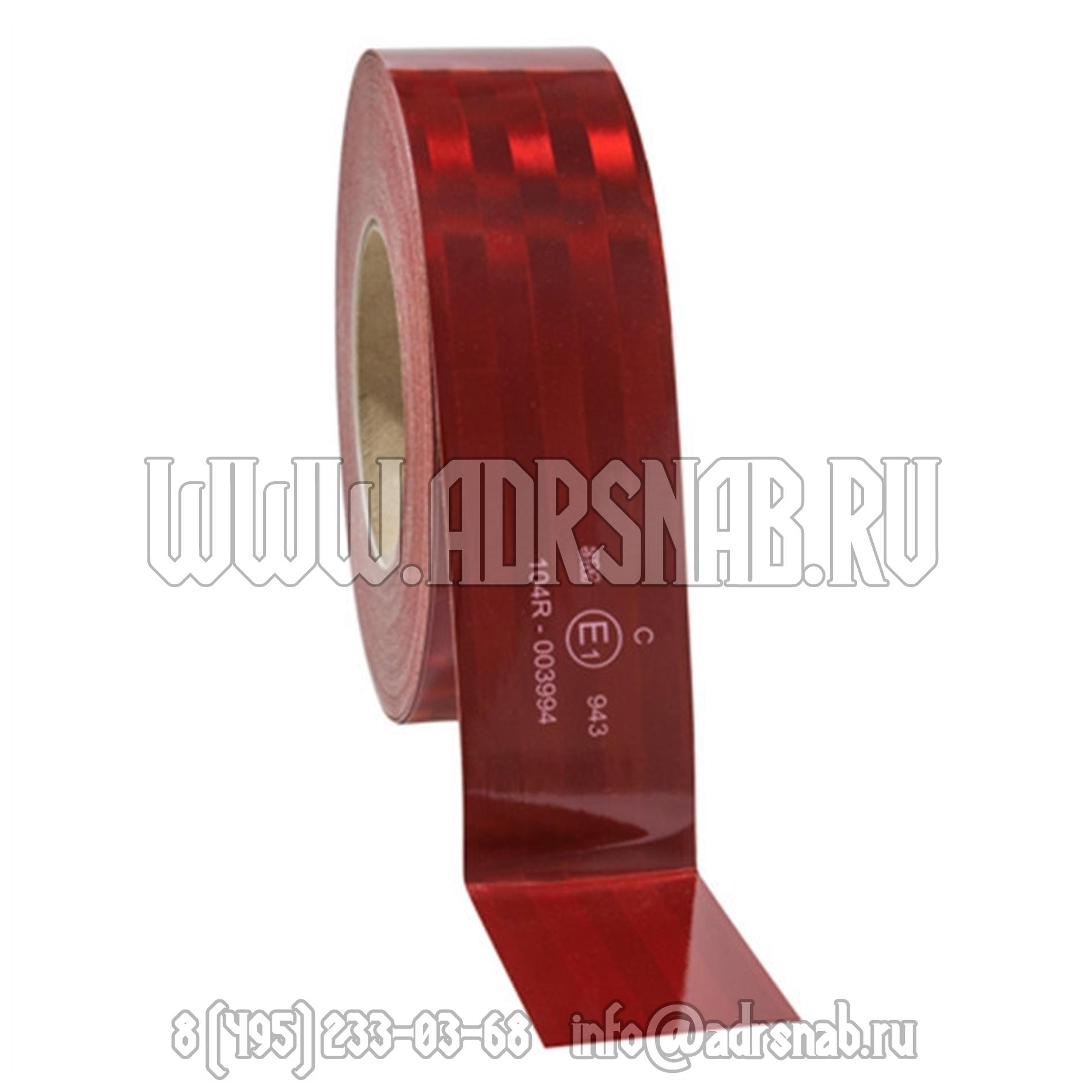 Лента для контурной маркировки 3M 943 красная