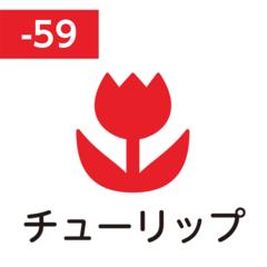 Pilot FriXion Stamp (チューリップ — chūrippu — тюльпан)