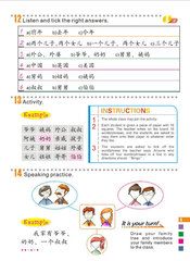 Easy Steps to Chinese vol.3 - Textbook with 1CD