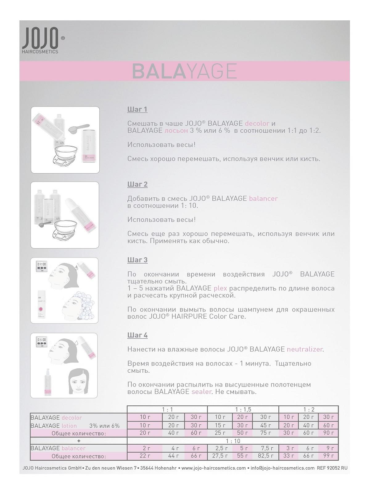 Оксидант, Balayage Lotion 3%