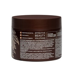 SPA & RELAX маска-обертывание для тела шоколад
