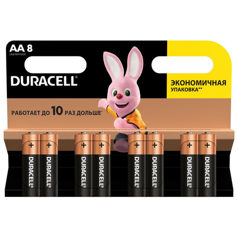 Батарейки Duracell пальчиковые АА LR6 (8 штук в упаковке)