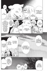 Тетрадь дружбы Нацумэ. Том 2