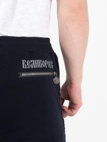 Спортивные штаны тёмно-синего цвета с лампасами, с манжетами