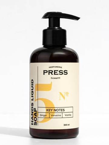 PRESS GURWITZ PERFUMERIE Жидкое мыло для рук №5 Имбирь, Ваниль, Вербена, натуральное, парфюмированное 300 мл
