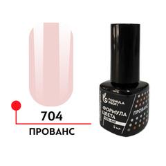 Формула Профи, Гель-лак УФ/LED - Прованс №704, 5 мл