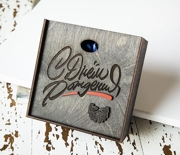 BOX225-1 Подарочная коробка «С Днем Рождения» из дерева (17*17*7 см) фото 02