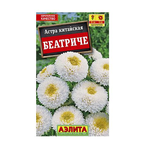 Астра Беатриче (Аэлита)