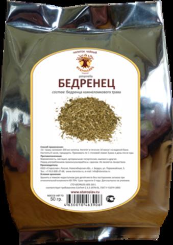 Бедренец камнеломковый (трава, 50 гр.) (Старослав)