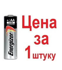 Батарейка Energizer MAX Power Seal тип AA LR6 пальчиковая 1 шт