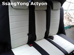 Чехлы на SsangYong Actyon 2010–2021 г.в.