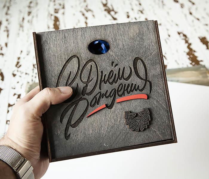 BOX225-1 Подарочная коробка «С Днем Рождения» из дерева (17*17*7 см) фото 06