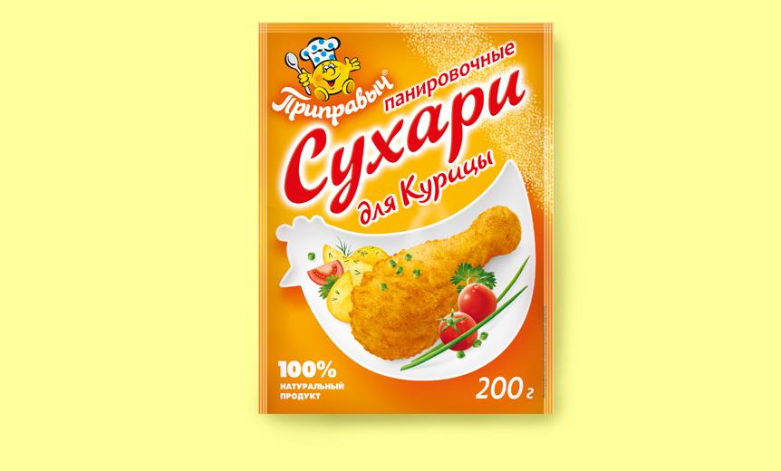 ПАНИРОВОЧНЫЕ СУХАРИ ДЛЯ КУРИЦЫ 200 г
