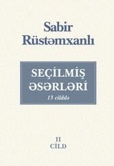 Sabir Rüstəmxanlı. Seçilmiş əsərləri 15 cilddə (2-ci cild)