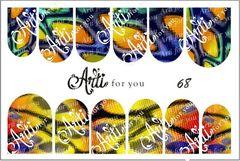 Слайдер наклейки Arti for you №68