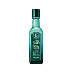 Сыворотка SKINFOOD Aqua Grape Bounce Bubble Serum 120ml
