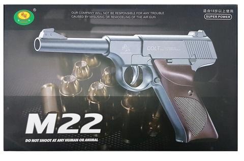 Пистолет М22