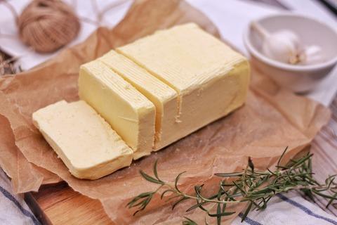 Масло сливочное  СЫРЫ И КОЛБАСЫ ИП ПОТАПОВА 0,18кг