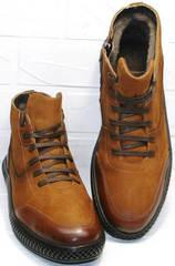 теплые зимние ботинки мужские