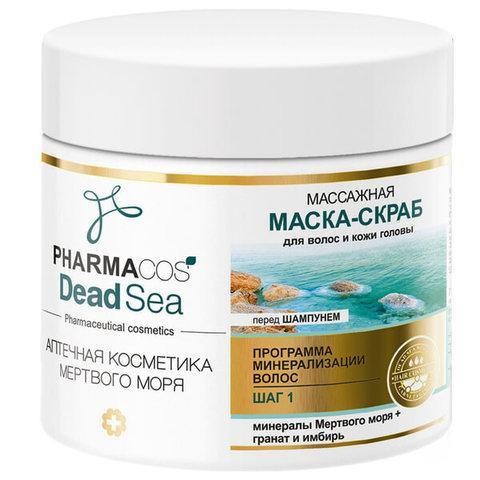 Маска-скраб Массажная для волос и кожи головы , 400 мл ( Pharmacos Dead Sea )