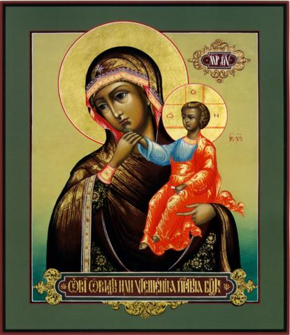 Икона Богородицы Отрада и Утешение на левкасе на дереве мастерская Иконный Дом