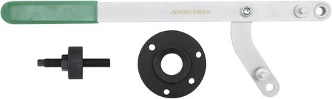 AL010189 Приспособление для снятия/установки шкива коленчатого вала двигателей FORD.