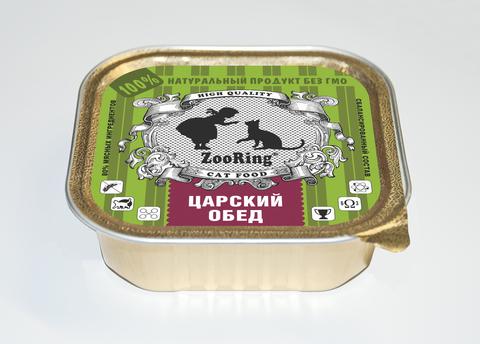 ЗООРИНГ Корм консервированный полнорационный для кошек (паштет) Царский обед 1.6 кг.