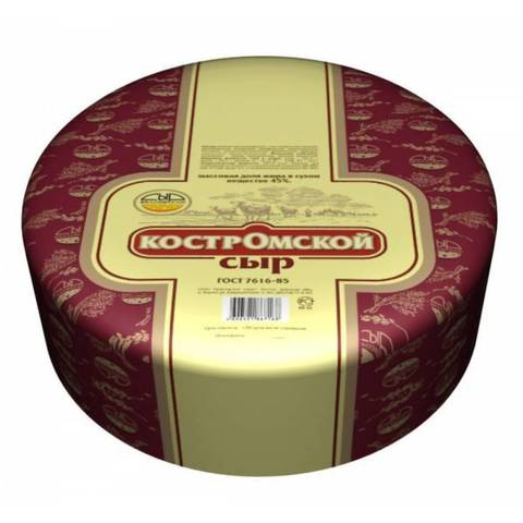 Сыр Костромской 50%  ИП
