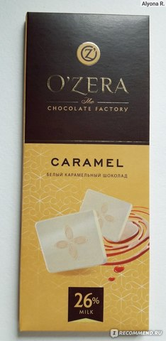 Шоколад белый с карамелью КОНФЕТЫ ИП ШЕВЧУК 0,1шт