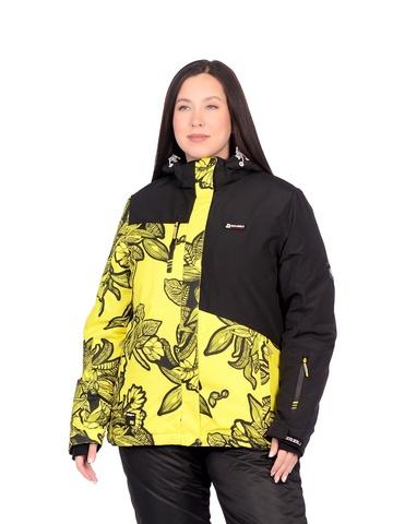 Горнолыжная женская куртка BATEBEILE желтого цвета.