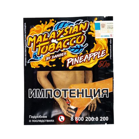 Табак Malaysian Tobacco 50 г Pineapple (Ананас)