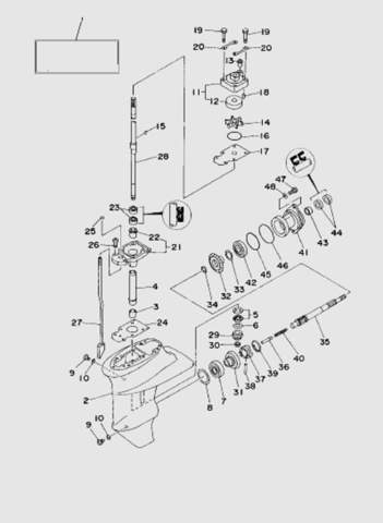 Редуктор  в сборе  для лодочного мотора T15, OTH 9,9 SEA-PRO (16-1)
