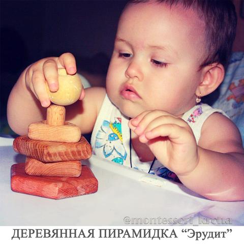ДЕРЕВЯННАЯ ПИРАМИДКА «Эрудит»