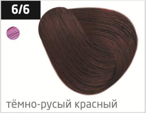 OLLIN color 6/6 темно-русый красный 100мл перманентная крем-краска для волос