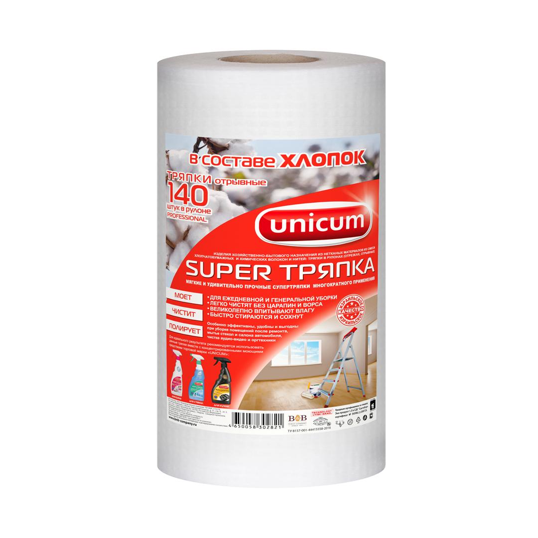 UNiCUM Super тряпки отрывные с тиснением Сетка 140 листов