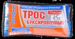 """Трос """"Стропа"""" 45 тонн 5 метров (сумка)"""