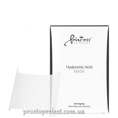 Princess Neck Mask With Hyaluronic Acid - Маска для шеи на натуральной основе с гиалуроновой кислотой