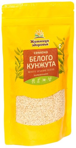 Семена белого кунжута 210 гр.