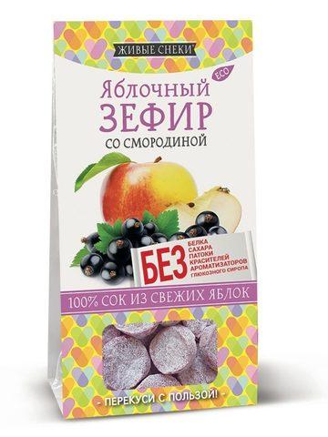 Зефир Яблочный