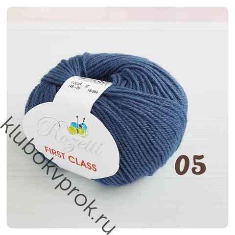 ROZETTI  FIRST CLASS 149-05, Темный синий