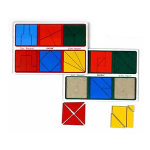 Сложи квадрат 2 кат. сложности