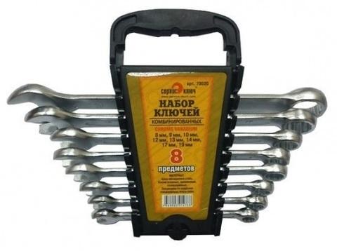 Набор ключей 8 предметов (8.9.10.12.13.14.17.19) холодный штамп CR-V PROFFI СЕРВИС КЛЮЧ (70020)