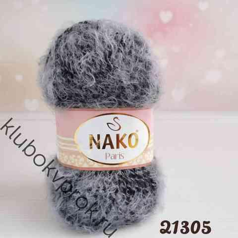NAKO PARIS 21305,