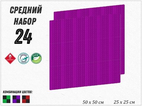 4,86м² акустический поролон ECHOTON PIRAMIDA 30 violet  24   pcs